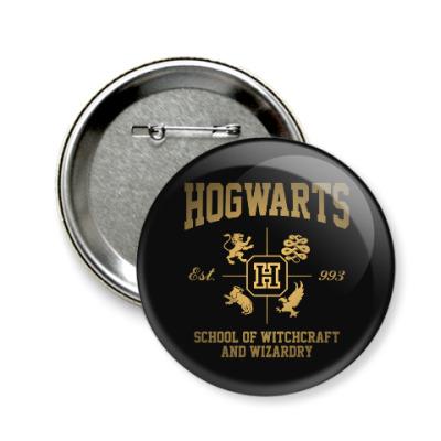 Значок 58мм Hogwarts