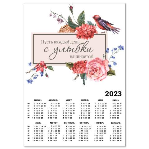 Календарь подарков ру 65