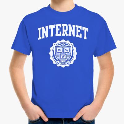 Детская футболка Интернет