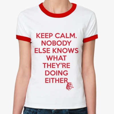 KEEP CALM [NEW]