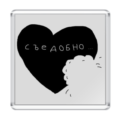 Магнит Сердце
