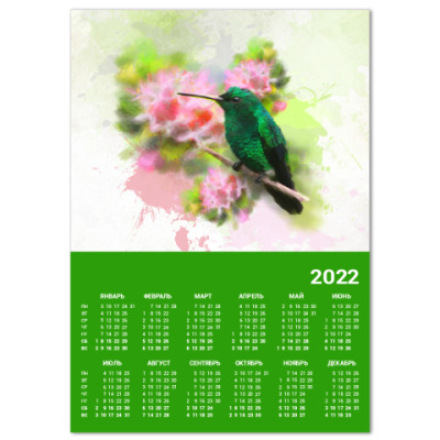Календарь Колибри