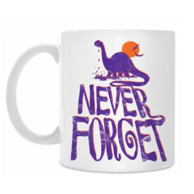Кружка Помни динозавров