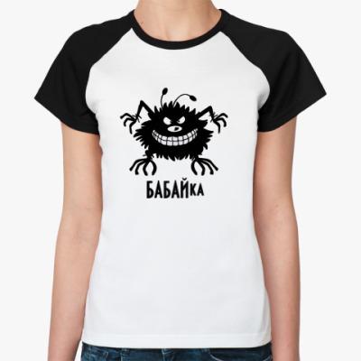 Женская футболка реглан Бабайка