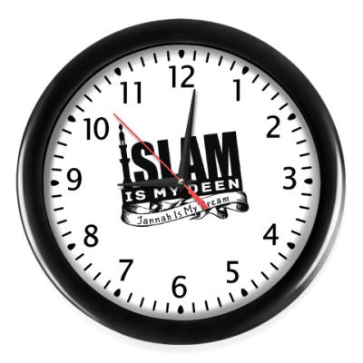 Настенные часы Islam is my Deen - Ислам моя религия