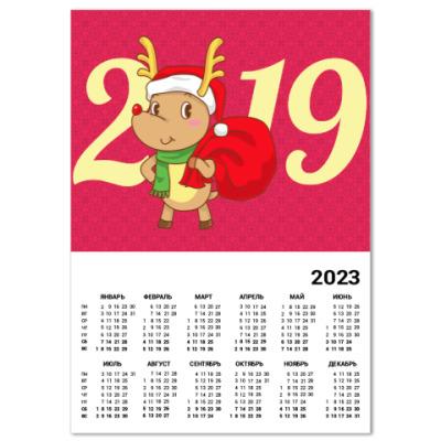 Календарь Олененок Санты 2019