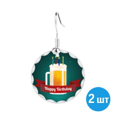 Серьги Happy Birthday