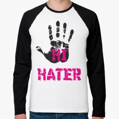 Футболка реглан с длинным рукавом HI HATER / BYE HATER