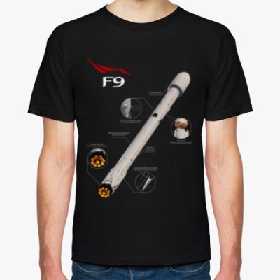 Футболка Ракета Falcon 9