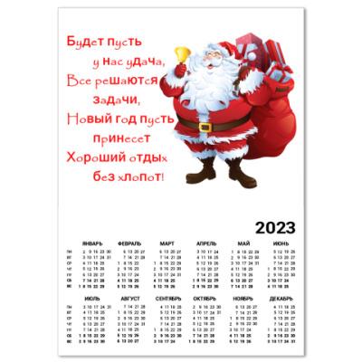 Календарь Дед мороз