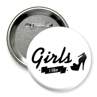 "Значок 75мм ""Girls I like"""