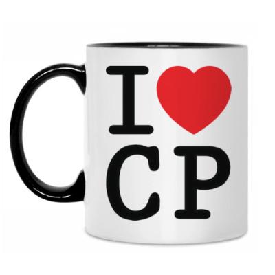 Кружка I love CP