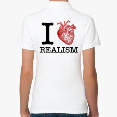 Женская рубашка поло I Love Realism