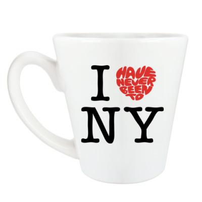 Чашка Латте I Have Never Been to NY