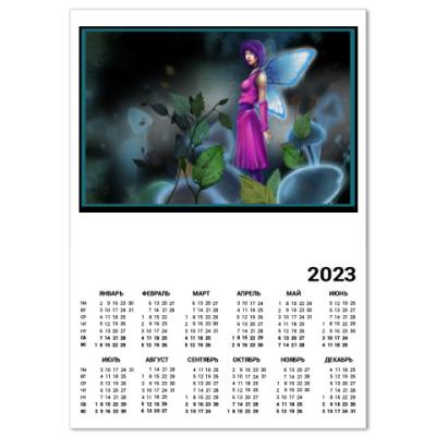 Календарь Фея