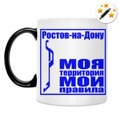 Футболка В Ростове-На-Дону