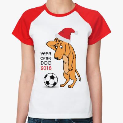 Женская футболка реглан Символ 2018 года желтая земляная собака