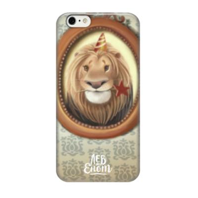 Чехол для iPhone 6/6s С Днём рождения, Лев!