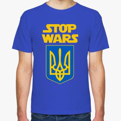 Футболка Stop Wars