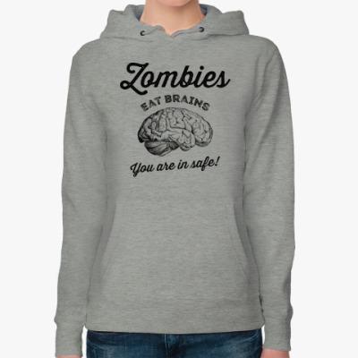 Женская толстовка худи Зомби едят мозги...