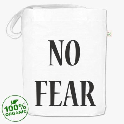 Сумка NO FEAR [MADONNA]
