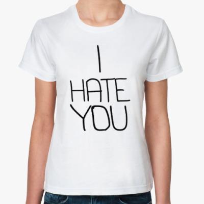 Классическая футболка i hate you