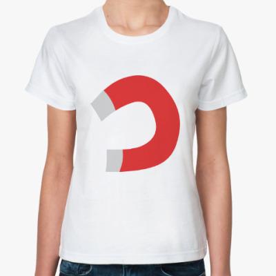 Классическая футболка Тянет, как магнитом