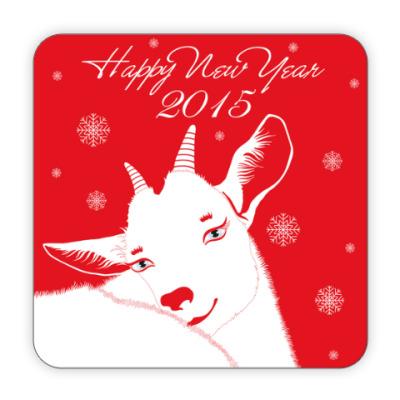 Костер (подставка под кружку) Коза символ года 2015