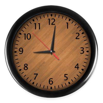 Настенные часы Светлое дерево