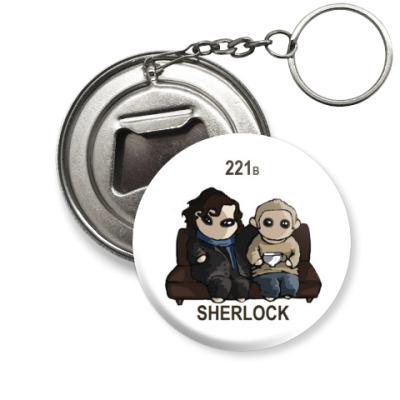 Брелок-открывашка Sherlock