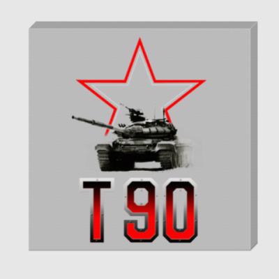 Холст Танк Т-90