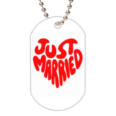 Жетон dog-tag just married