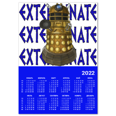 Календарь Dalek EXTERMINATE Doctor Who