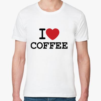 Футболка из органик-хлопка   I Love Coffee