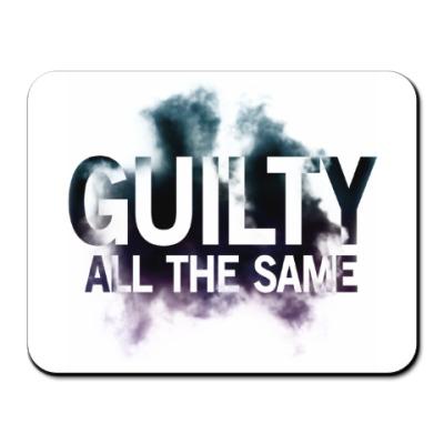 Коврик для мыши Guilty All The Same