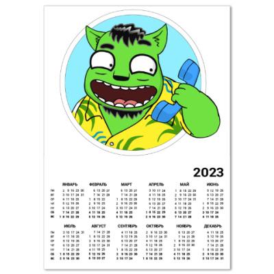 Календарь Летний Вольнов