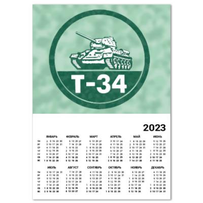 Календарь Танк Т-34