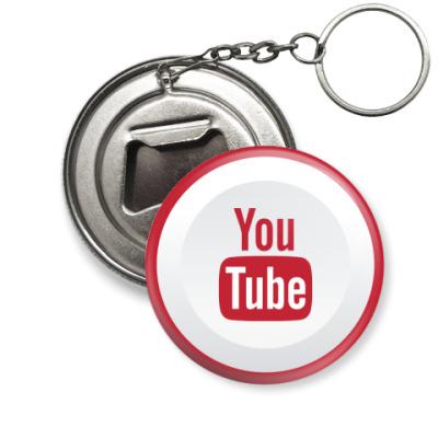 Брелок-открывашка YouTube