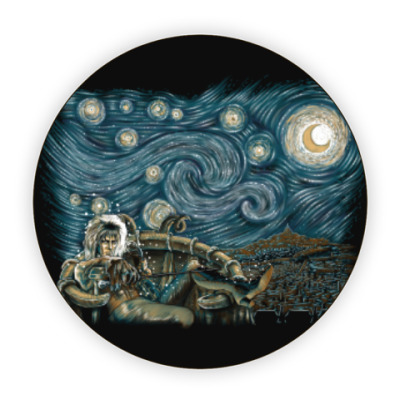 Костер (подставка под кружку) Звездный Лабиринт