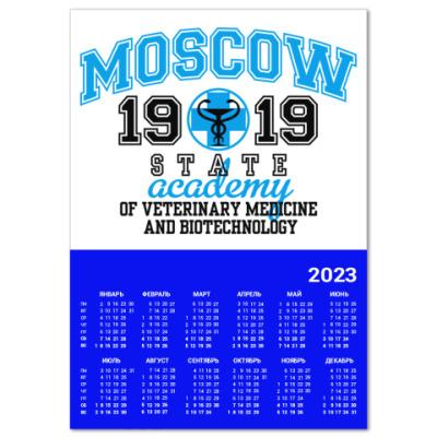 Календарь  Академии им. Скрябин