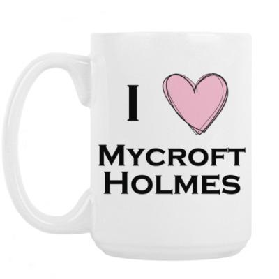 Кружка I love Mycroft Holmes