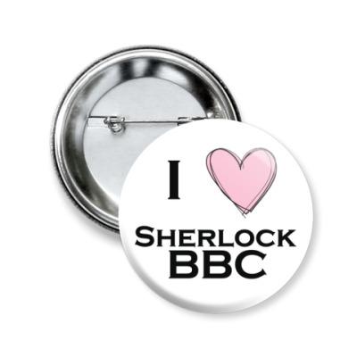 Значок 50мм I love Sherlock