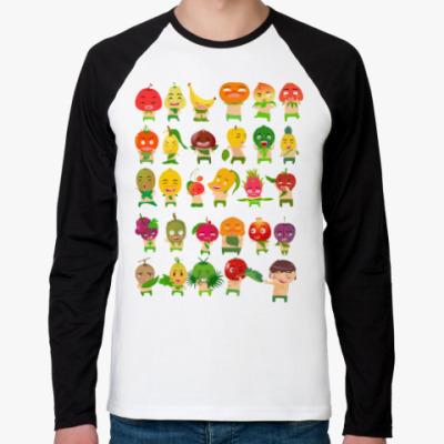 Футболка реглан с длинным рукавом Фрукты, Овощи и Ягоды