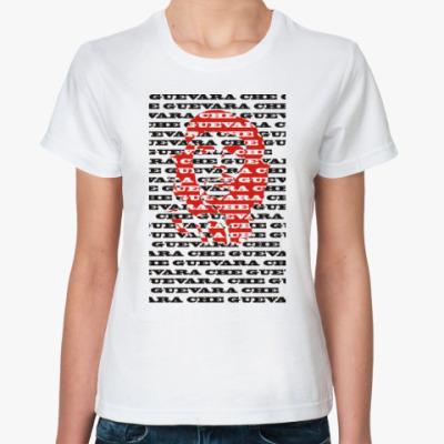 Классическая футболка Че Гевара