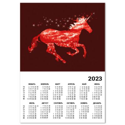 Календарь Рубиновый Единорог