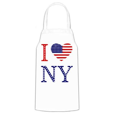 Фартук I Love NY -американский флаг
