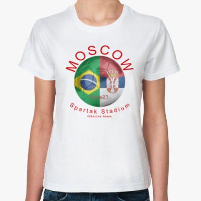 Классическая футболка  Матч дня-ЧМ2018