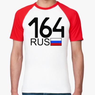 Футболка реглан 164 RUS (A777AA)