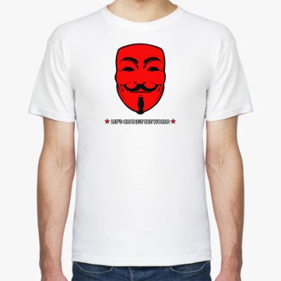 Футболка ' Анонимус'