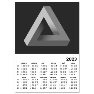 Календарь Невозможный Треугольник 3D